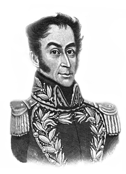 Black and white portrait of Simón Bolívar, author of the Cartagena Manifesto.